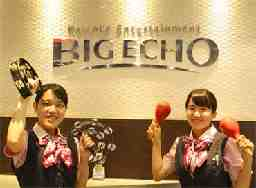 BIG ECHO 東村山駅前店