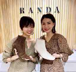 RANDA AEON MALL堺北花田店