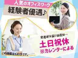 株式会社ウエシマコーヒーフーズ 熊本支店