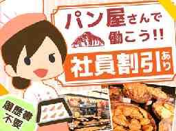 サンジェルマン札幌店
