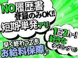 株式会社大阪オルト