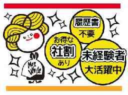 黒川クリーニング社 小松本店