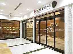 日本赤十字社 兵庫県赤十字血液センター