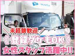 株式会社ブレックス 神戸本部