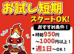 辛麺屋桝元 宮崎本店