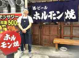 ホルモン焼やまだ 昭和町店