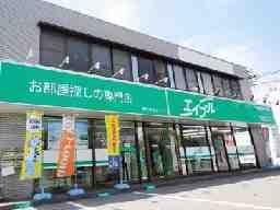エイブルネットワーク株式会社センデン 長野管理部