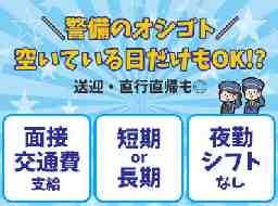 株式会社日本綜合警備保障