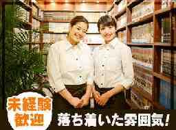 俺の部屋 横浜店