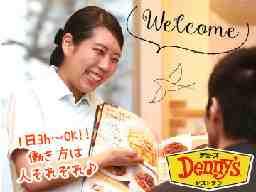 693_デニーズ大須店