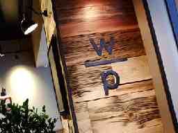 WOLFGANG・PACK 愛知芸術文化センター店