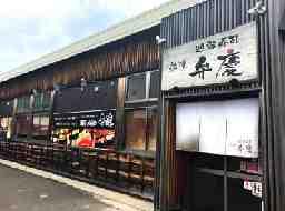 廻転寿司 弁慶 新潟ピア万代店
