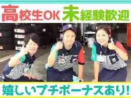 北日本石油株式会社 小樽運河SS