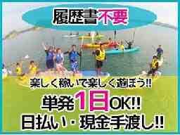 ベストサービス株式会社 神戸