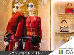 株式会社iDA 福岡支店