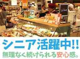 株式会社淡路屋 大丸神戸店