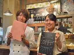 Craft Beer & Antique Dining Kitchen 陽に吹かれ