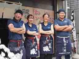 清勝丸 町田店