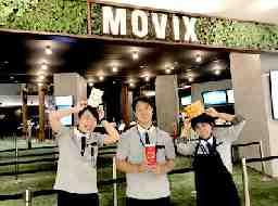 MOVIX倉敷
