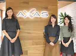 アクサス株式会社 札幌支店