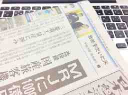 札幌新聞輸送株式会社 釧路営業所