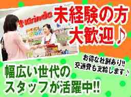 キリン堂 高槻野田店