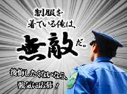 株式会社アルク[東久留米]