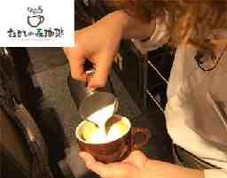 むさしの森珈琲 仙台富沢店