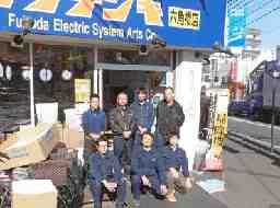 フクダデンキ 大倉山店