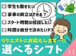 旭川合同自動車株式会社