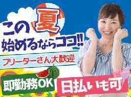 株式会社キーマレクス 仙台オフィス