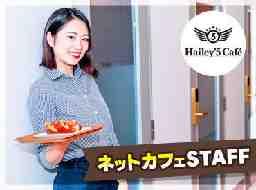 Hailey´5 Cafe 上野御徒町店