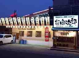 やきにく肉次郎 ~ウキベ精肉店