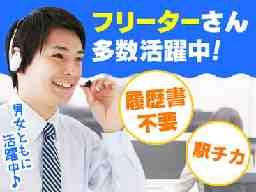 株式会社トライ・アットリソース TRL1-九段下