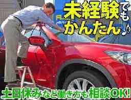 マツダアンフィニ横浜西 ハイエース東名川崎インター店
