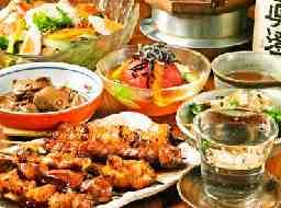 炭火串焼と旬鮮料理の店