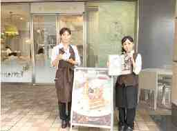 Mother Leaf  横浜スカイビル店