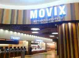 MOVIX亀有