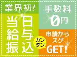 株式会社エントリー 福岡支店