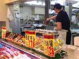ナカムラ水産 中野店