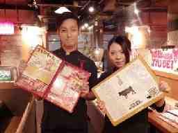 三軒茶屋 魅惑の焼肉 金肉屋