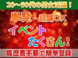 株式会社 吉田