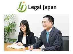 弁護士法人リーガルジャパン 広島事務所