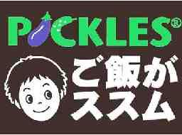 株式会社ピックルスコーポレーション 所沢工場