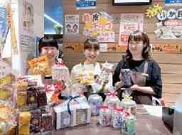 p3pocket nonowa武蔵小金井店
