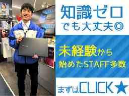 パソコン工房 三田店