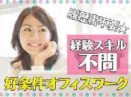 株式会社エクシードジャパン/j10904/事