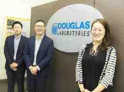 日本ダグラスラボラトリーズ株式会社 青海事業所