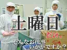 城北麺工株式会社