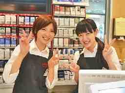 生活彩家 リーガロイヤルホテル広島店
